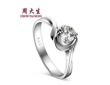 周大生钻石戒指