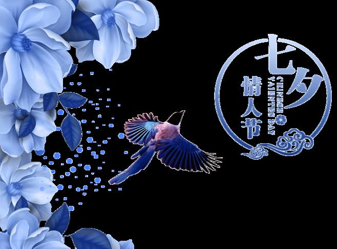 七夕情感_七夕节的诗词赏析 - CRD克徕帝珠宝官网