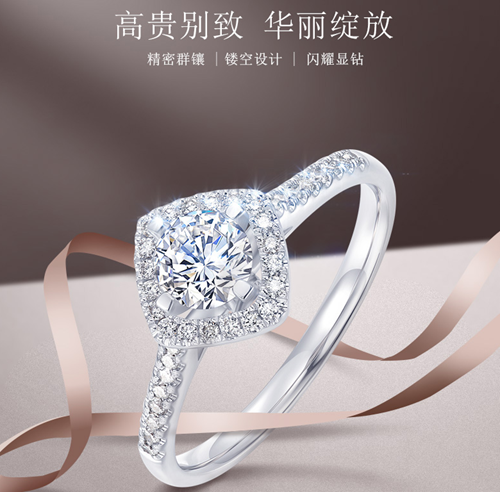 克徕帝绚烂钻石戒指