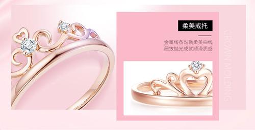 克徕帝女王之冠钻石戒指