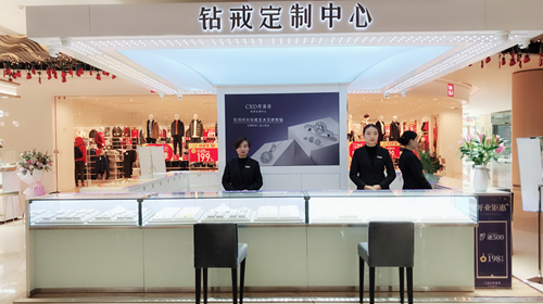 克徕帝江西南昌铜锣湾购物中心店