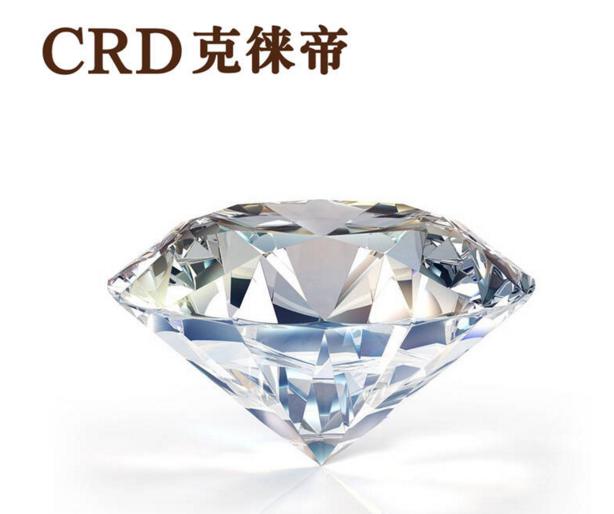 钻石等级划分标准大全是怎样的