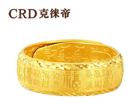 黄金价格是多少钱一克