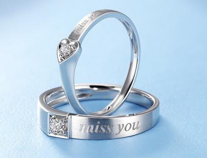 白金情侣戒指的品质怎么样