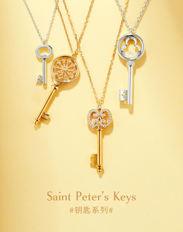 M首页轮播-Saint Peter's Keys