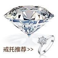 50分钻石