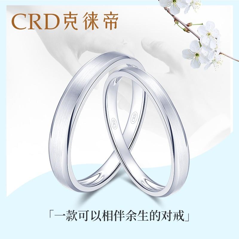 情侣戒指必买款式:余生钻石戒指