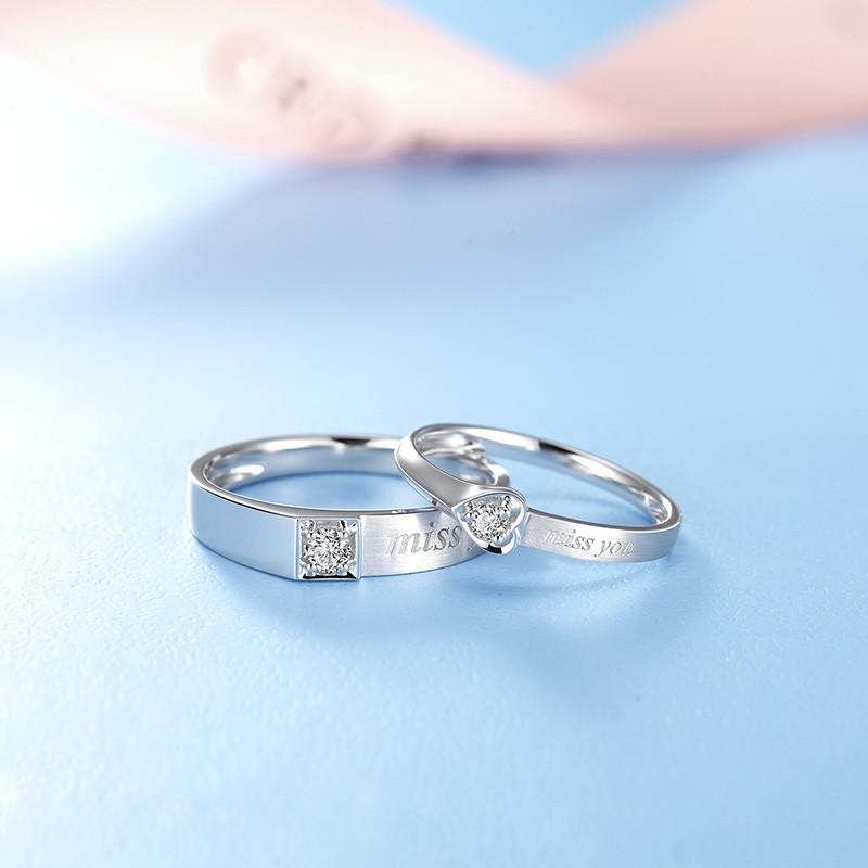 情侣戒指必买款式:MISS U情侣戒指