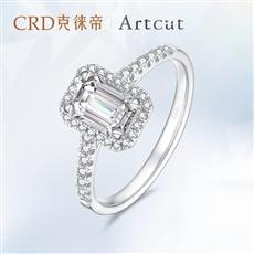 Artcut铂钻系列-Treasure宝藏 钻石戒指
