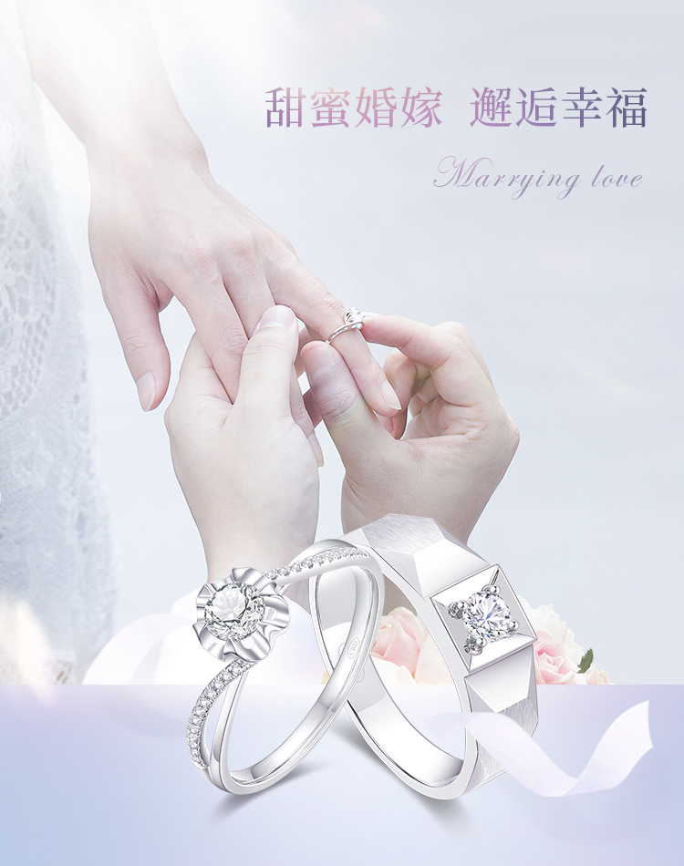 M首页轮播-结婚季